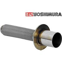 Yoshimura Spark Arrestor For RS-3 & TRS