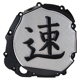 Ys Speed Kanji Clutch Cover - 2001 Suzuki GSX-R 1000 Yana Shiki Oil Cap - Polished