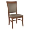 Armless Dining Chair, 26105