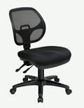 Armless Task Chair, 57158