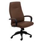 Intrepid High-Back Executive Leather Chair, 50693