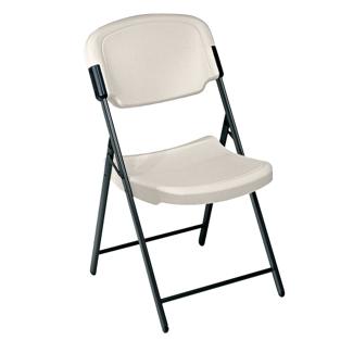 Lightweight Plastic Folding Chair, 51205