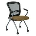 Mesh Nesting Chair, 56912
