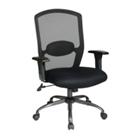 Mesh Back Chair, CD03245