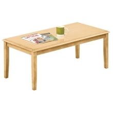 Weston Coffee Table, 75462