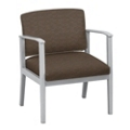 Mason Street Oversized Fabric Guest Chair with Arms, 76081