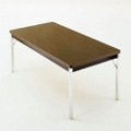 "Rectangular Folding Utility Table - 60"" x 20"", 41096"