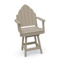Outdoor Bistro Height Adirondack Swivel Chair, 51402
