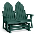 Outdoor Adirondack 2 Seater Glider Chair, 51404