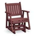 Day Break Mid Back Glider Chair, 51409