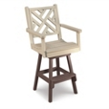Chippendale 2 Bar Height Swivel Chair, 51433
