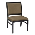 Armless Dining Chair, 26363