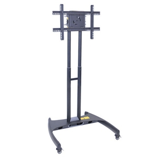 Adjustable Height Mobile Flat Panel TV Stand, 43241