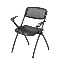 Mesh Stack Chair with Arms, 51355