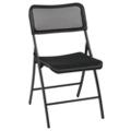 Mesh Folding Chair, 51523