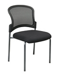 Mesh Back Stackable Guest Chair, 57162