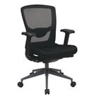 Mesh Back Ergonomic Chair, CD01016