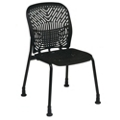 Armless Guest Chair with Glides, 75953