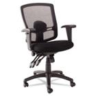 Petite Mesh Chair , 57030