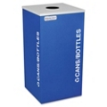 Square Can or Bottle Receptacle - 24 Gallon, 87246