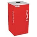 Square Recyclable Plastics Receptacle - 24 Gallon, 87249