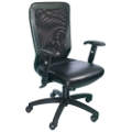Bonded Leather and Mesh Computer Chair, 56709