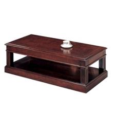 Dual Level Coffee Table, 75367