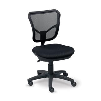 Petite Armless Mesh Task Chair, 50792