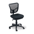 Armless Mesh Task Chair, 50793