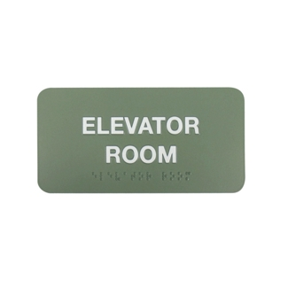 "Elevator Room Sign - 8""W x 4""H, 25665"