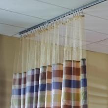 "Striped Print Privacy Curtain - 66""W x 86""H, 25682"