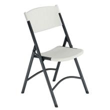 Valuelite Folding Chair, 51266