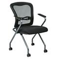 Nesting Mesh Guest Chair, 51326