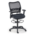 Mesh Stool with Arms, 56554