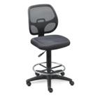 Adjustable Mesh Back Office Stool - Mesh Seat, CD00475