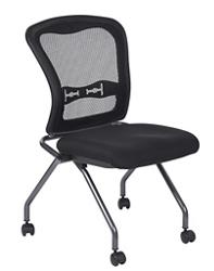 Armless Nesting Chair, 57159