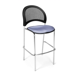 Mesh Back Cafe Stool with Footrest, 56743