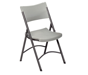Lightweight Plastic Folding Chair, 51204