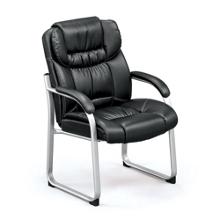 Morgan Guest Chair, 76030S