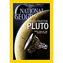 National Geographic Magazine U.S. Delivery - Gift
