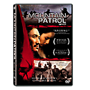 Mountain Patrol DVD