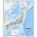 Japan Classic Wall Map, Laminated