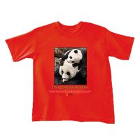 Express Apparel - Panda Express T-shirt - Adult Sizes