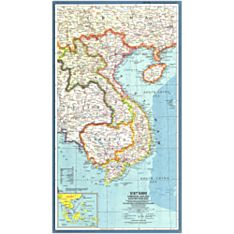 1965 Vietnam, Cambodia, Laos, and Eastern Thailand Wall Map, Laminated