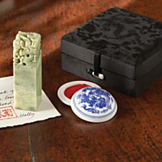 Personalized Chinese Hand-Carved Seal