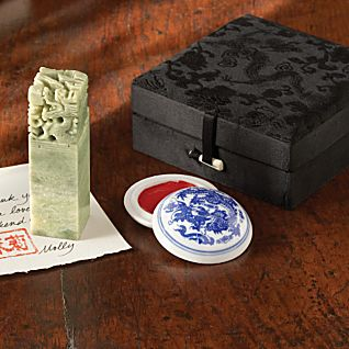 View Personalized Chinese Hand-carved Seal image