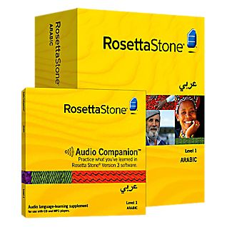 Rosetta Stone Language Software - Arabic