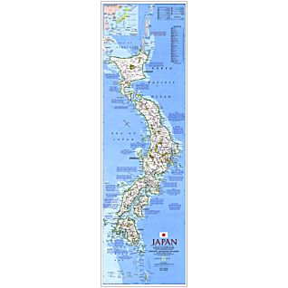 1984 Historical Japan Map