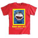 Wanna Grab A Bite! Shark Adult T-shirt