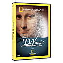 Is it Real? DaVinci's Code DVD